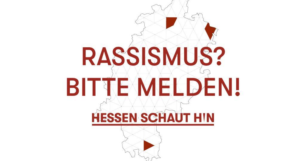 """Das Logo von """"Hessen Schaut Hin"""" mit der Aufschrift """"Rassismus? Bitte melden!"""